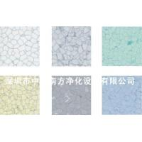 China 【pre-filtersActing products】 PVC anti-static floor wholesale