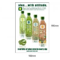 China ALO Drink 500ml/24pack wholesale