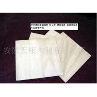 China Building film template multilayer high-grade plywood construction template wholesale