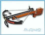 China #9128 NL28Match crossbow with wooden gunstock wholesale