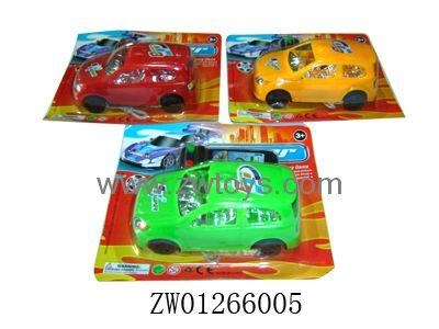 Quality CHILDREN CAR/BABY CAR LINE CONTROL TOY for sale