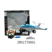 China CHILDREN CAR/BABY CAR R/C BOAT,AIRPLANE wholesale