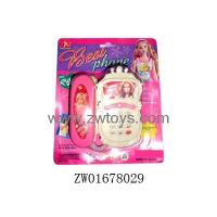 China CHILDREN CAR/BABY CAR TELEPHONE,INTERPHONE wholesale