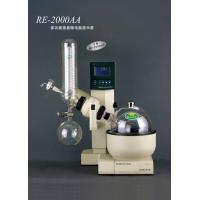 China LCD Rotary Evaporator wholesale