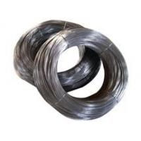 China Metal Wire wholesale