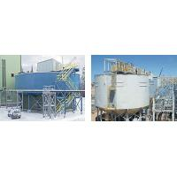 China SGN Deep-cone high-rate ... SGN Deep-cone high-rate thickener wholesale