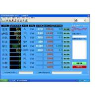 China controller and softwareAdd Time:2006-10-31 15:02:03 wholesale