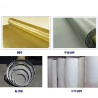 Buy cheap Filter mesh/cloth from wholesalers