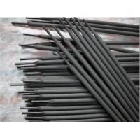 China ENGLISH Products  Welding Electrode. Welding Rod wholesale