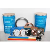 China ENGLISH Products  Flux-cored Welding Wire wholesale
