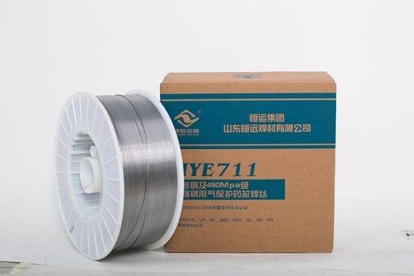 Quality Products  Flux-cored Welding Wire for sale
