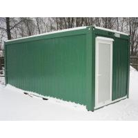 Buy cheap Container house design from wholesalers