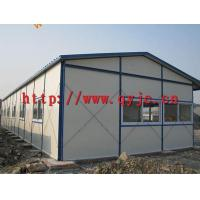China prefabricated home/homes wholesale
