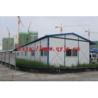 China mobile house 2 wholesale