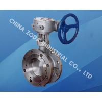 China API Eccentric Butterfly Valve wholesale