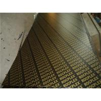 China Film faced Plywood ROCPLEX film faced plywood wholesale