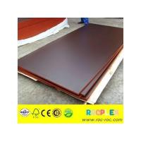 China Film faced Plywood Brown film faced plywood wholesale