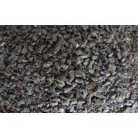 China Refractory Material Product  BFA/Brown Fused Alumina wholesale