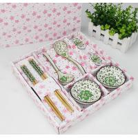 China Gift Box Pack of Ceramic Handle TableWare Set BD-AN009 wholesale