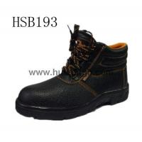 China Hotselling Product high quality work time safety shoes/boots wholesale