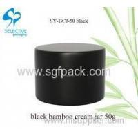 China 50G wooden packaging black bamboo cream jar with PP inner jar Admin Edit wholesale