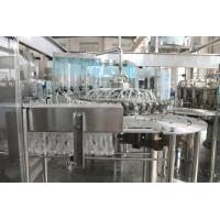 China PET bottle juice filling machine wholesale