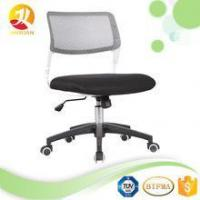 China Modern Black Mesh Office Chair Nylon Base Office Chair Leather Seat mesh fabric for chair wholesale