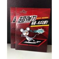 Buy cheap Rat Glue Board from wholesalers