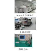 China Electronic apparatus for production of labels on sale