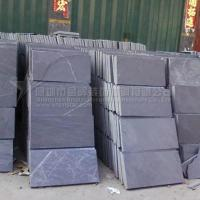 China Slate slabs Natural black slate floor tiles wholesale
