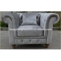 Buy cheap Antique style home furniture living room fabric small Sofa wood frame couch sofa from wholesalers