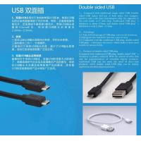 China Double Sided USB on sale