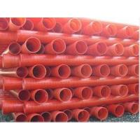 China Cable protection tube wholesale