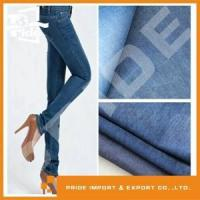 China Denim Fabric PR-WD286 High quality jeans Jacket Skirt of specialized manufacturer for women wholesale