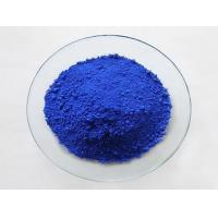 Buy cheap Ultramarine Pigment blue from wholesalers