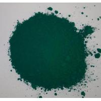 Buy cheap Pigment Powder from wholesalers