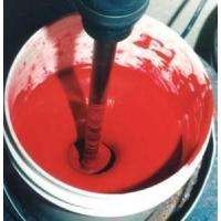 China Liquid Color for Plastic Processing wholesale