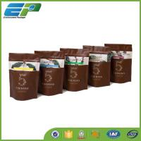 China Food Package Bag-7 wholesale