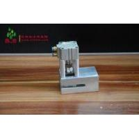 A-14 Double Butterfly Hole Punch