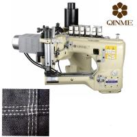 Buy cheap 3 Needle Cowboy Denim Jeans Use Heavy Duty Sewing Machine from wholesalers