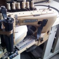 Buy cheap Used union special 35800 from wholesalers