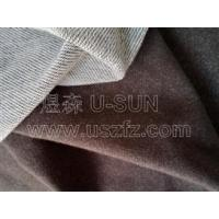 China spandex polyester cotton knitted denim fabric on sale