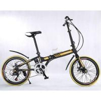 China New aluminum alloy folding bike folding bicycle in factory wholesale