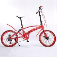 China 20 inch 7 speed folding bicycle wholesale