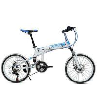 China Aluminum alloy material 21 speed folding bike wholesale wholesale