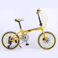 China City cycling girls folding bike women folding bicycle sports exercise folding bike wholesale