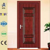 China AFOL interior solid steel doors for hot sale wholesale