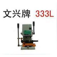 China Vehicle maintenance and repair services on sale