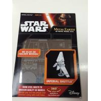 China STAR WARS Star Wars Metal Earth Imperial Shuttle wholesale