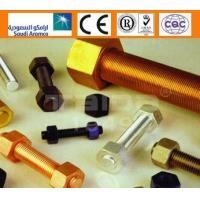 """China Stud bolts ASTM A193 B7""""ASTM A194 2H wholesale"""